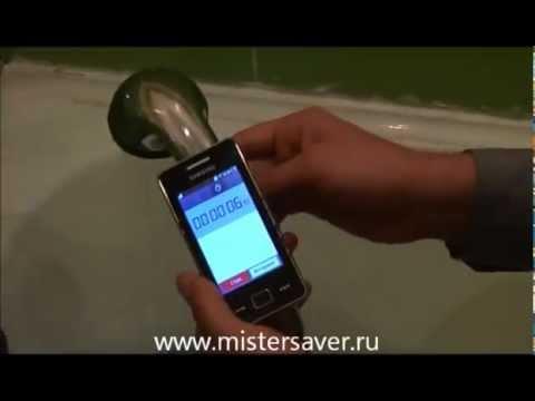 СанТехПовер сенсорная насадка на кран WaterSaver, сенсорная .