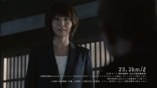 ビートたけし 松嶋菜々子 トヨタ CM Takeshi Kitano/Nanako Matsushima ...