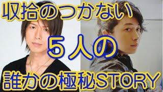 神谷浩史さんと小野大輔さんが大好きなファンです!声優の神谷浩史さん...