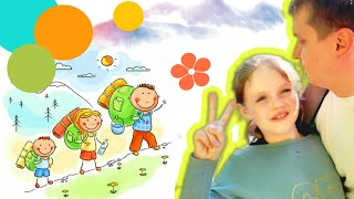 Настя и папа пошли в поход  Интересное и познавательное видео для детей  Тревел влог для детей