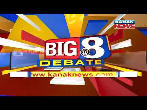 Big Debate: CM Naveen Patnaik Is Most Eligible Person For The PM Post Claims BJD