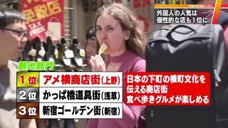 日本 な ねー 外国 人 とんでも
