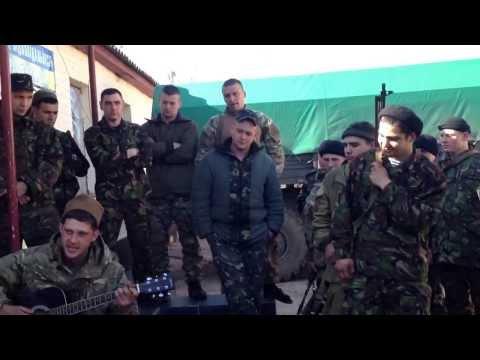 Песня заблокированной украинской военной части в Крыму. Март 2014