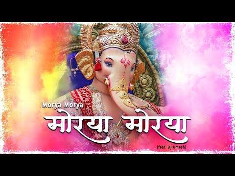 MORYA MORYA-SINGER-PRANAY THAKUR   Latest 2017 Hit  Ganpati   HD Song-YANA MUSIC DJ UMESH