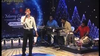 Anuragalu Kuripinche Ne Prema|Divyaragalu|Yuvaraj|SubhavaarthA