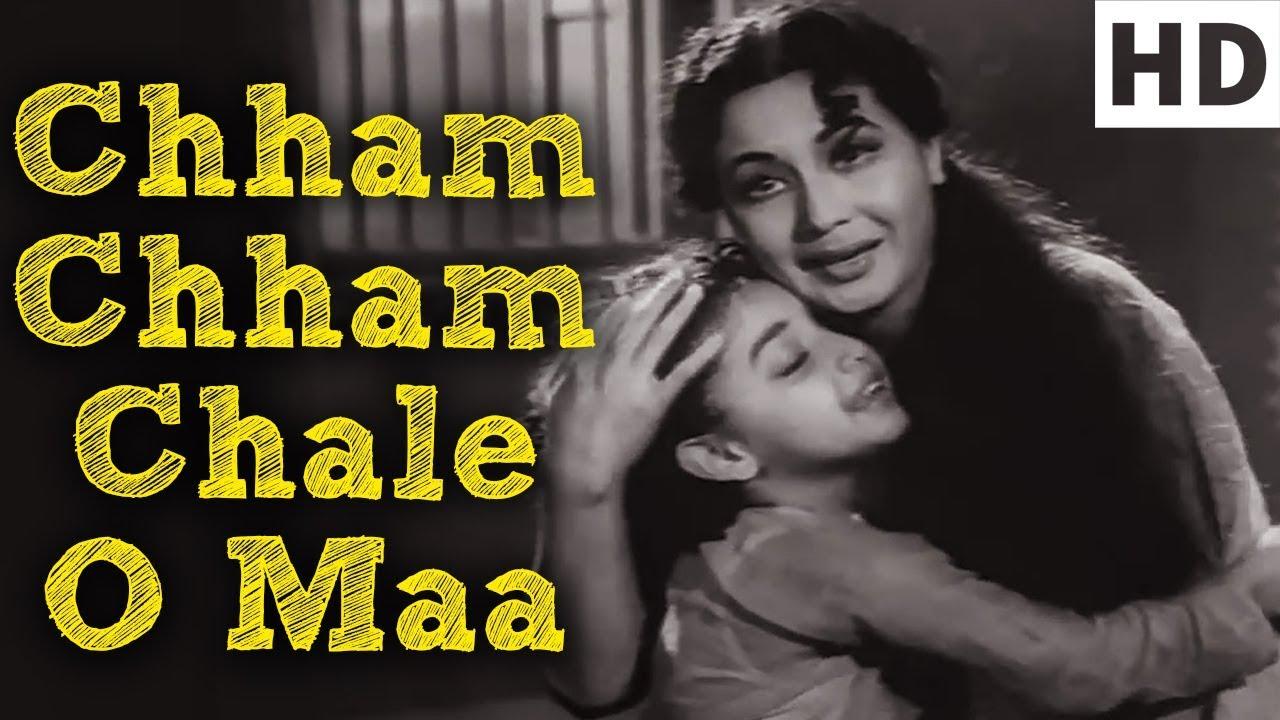 Chham Chham Chham Chham Chale O Maa - Sahara Song - Lata Mangeshkar - Old  Classic Songs (HD)