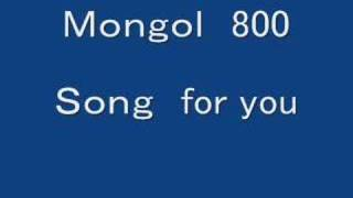 MONGOL800 - Song for you