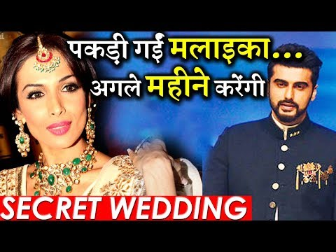 Arjun Kapoor and Malaika Arora's Wedding To Be A Complete Private Event?