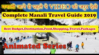 Download Lagu Manali Tour Plan | Manali Tourism Guide | rohtang pass | solang valley video | manali tour packages mp3
