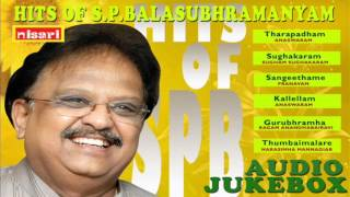 HITS OF S P BALASUBHRAMANYAM FILM SONGS AUDIO JUKEBOX