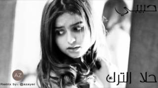 Hala Alturk - Habibi Remix