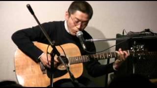春(作詞・作曲:オクノ修) 2009.03.25 @西荻窪TORIA Gallery『うたの...