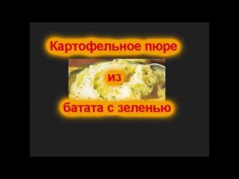 ВЕЛИКИЙ ПОСТ-2018. -. Меню на каждый день