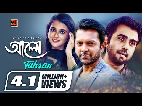 alo- -আলো-  -tahsan-khan-  -apurba-  -sabila-nur-  -bangla-new-song-  -exclusive-music-video