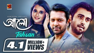 Alo | আলো | Tahsan Khan | Apurba | Sabila Nur | Bangla New Song 2019 | ☢ EXCLUSIVE Music Video ☢