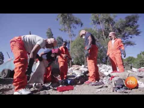 "EBS Gena Special - የገንዳው ህይወት ""Waste collectors life in Addis "" Part 2"