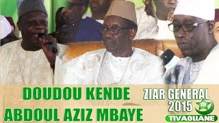 Chants Abdoul Aziz Mbaye et Doudou Kende Mbaye(Extrait Ziar General 2015)