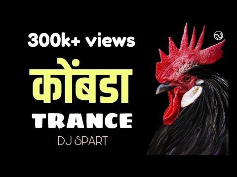 Kombda Trance | DJ Spart | SG Production