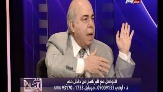 أحمد عبده ماهر ـ الصراط المستقيم ج1ـ .. [14 دقيقة ونصف]ـ