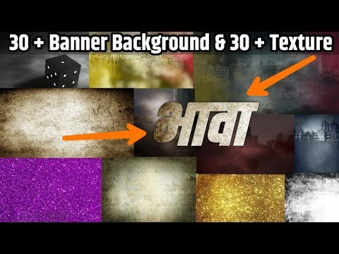 30+ New hd banner background download 2019/🔥30+ Texture download for  banners/PicsArt/ sopancreation