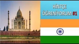 Hintçe Öğreniyorum Seti #1