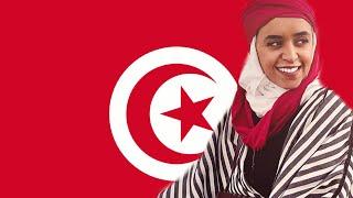 Tunisia | زيارتي الى تونس المزيانة لأول مرة🇹🇳