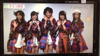 TOS45周年広報大使AKB48からメッセージ 2015年2月22日放送 渡辺麻友 柏...