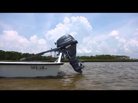 Spear Boatworks - Glades X Tunnel Skiff