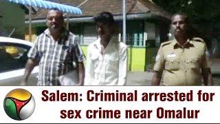 Salem: Criminal arrested for sex crime near Omalur