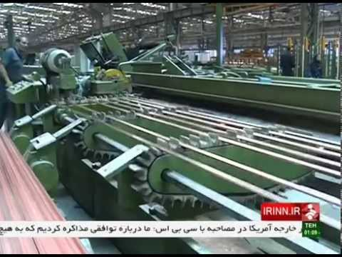 Iran Kerman province, Eco Bronze Alloy production توليد آلياژ برنز بدون سرب استان كرمان ايران