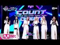 ENG Mini Fanmeeting with GFRIEND KPOP TV Show | M COUNTDOWN 200716 EP.674