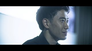 TAG Heuer | Aquaracer Calibre5 SK23 Limited Edition – Shinji Kagawa