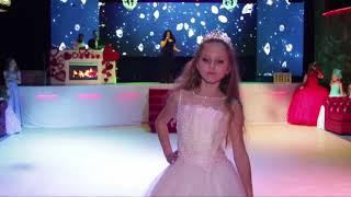 Валерия Симулик и Princess Show