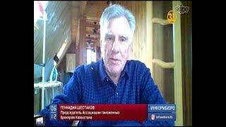 Нападение на автобус в Актюбинской области: мнение эксперта