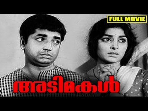 Malayalam Full Movie | Adimakal  | [ Classic Movie ]