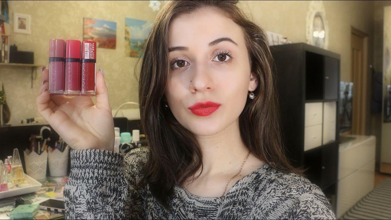 Матовая помада буржуа вельвет купить - YouTube