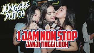 Download JUNGLE DUTCH 2020 !!! JANJI SUCI [LAGI-LAGI TINGGI TERUS]  REQ WANDA JEPANG
