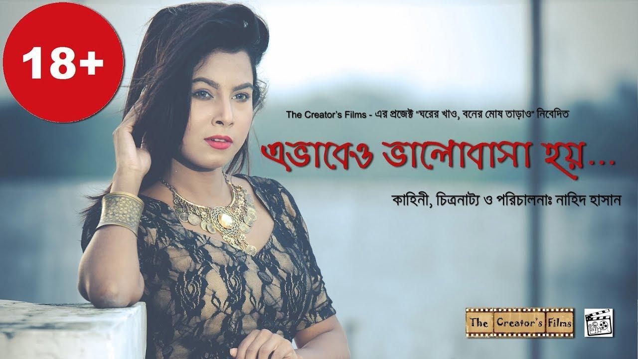 bangla new sex video