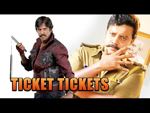 Ticket Tickets Kannada Full Movie | Action Drama | Saikumar, Thriller Manju (VP), Sadhu Kokila |