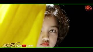 Nandini - Full Episode - Sun TV