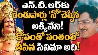 STORY How NTR's DANA VEERA SURA KARNA Movie Happened Revealed | Old Telugu Classics | News