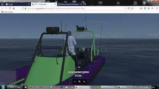 Распознавание капчи рыбалки в GTA 5