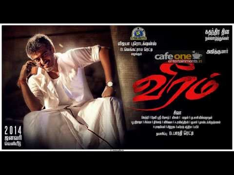 Ratha Gaja Veeram Theme Song