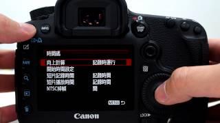 Canon 5D Mark III 錄影選單總覽.MOV
