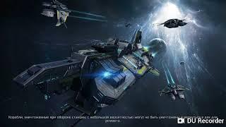 Галактическая война в игре nova empire