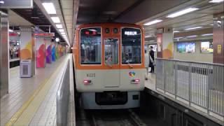 阪神電車 梅田駅での電車発着の様子撮影小まとめ