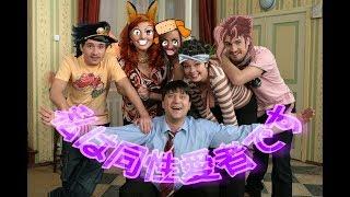 Самый лучший сериал в мире.