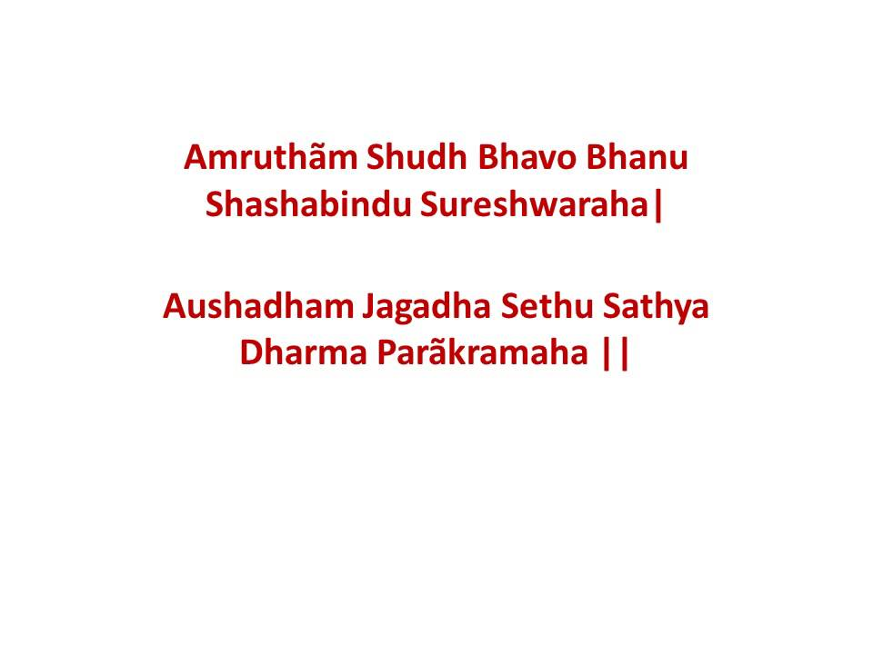 Lyric lalitha sahasranamam lyrics in english : Devotional songs on Flipboard