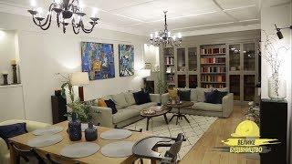 Идеальный дизайн квартиры для большой семьи. Большая стройка