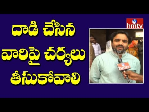 NIMS Doctor Anvesh Face To Face Over Patient Relatives Attack | Telugu News | Hmtv